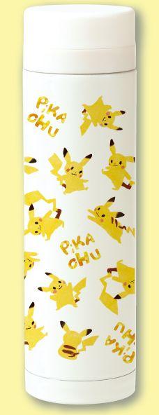 Pikachu-termo